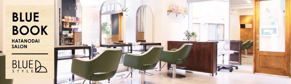 美容室ブルースタイル旗の台店のブログ|東急池上線|旗の台駅|ヘアサロン|美容院|BLUE STYLE|