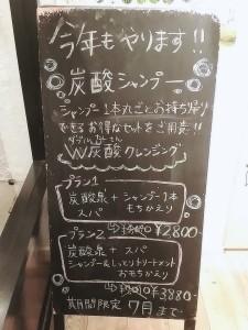 B612_20170515_201508